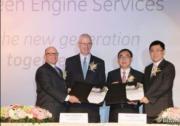 GE在台北合资成立新发动机维修公司