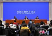 《中共中央 国务院关于推进贸易高质量发展的指导意见》