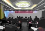 先行先试推进观测智能化—黑龙江省地面气象观测自动化改革侧记