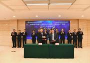 哈电集团在陕西榆林煤炭基地再添成套供货660MW等级高效超超临界燃煤发电机组项目