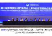 刘训峰:未来上海华谊与施耐德电气在智能制造的合作将更为深入