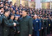 全军院校长集训在国防大学开班