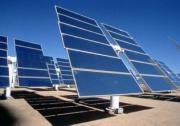 华能新能源在北京与北京企业签署的首个战略合作框架协议