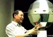 中国人造卫星轨道动力学和卫星测控专家李济生逝世