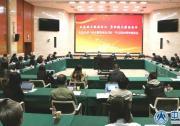 """中国航天科技集团公司召开""""纪念东方红一号发射50周年""""座谈会"""