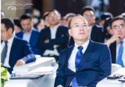 提升智能制造的创新能力:复星国际完成对德国FFT公司的收购