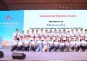 第38届中国控制会议邀请了7位国际知名学者作大会报告
