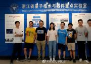 中国学者开发出具有20个超导量子比特的量子芯片