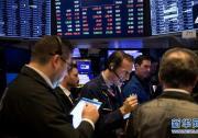 纽约股市三大股指16日暴跌超11%