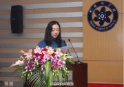董晶副研究员再次入选IEEE亚太区执行委员会