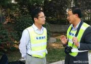 清华大学智能车路协同应用,在青岛演示