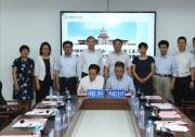 中国电机工程学会与哈尔滨工业大学签订战略合作协议