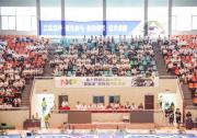 """第十四届""""恩智浦""""杯智能车竞赛(华南赛区)在湖南大学开赛"""