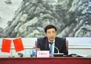 苗圩参加二十国集团(G20)数字经济部长应对新冠肺炎特别会议