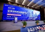 王清宪会见李文华一行时指出 发展工业互联网金融