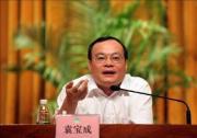 东莞市将与国家开发银行联合出台一个融资租赁计划