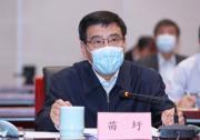 工业和信息化部与湖北省委省政府召开视频会议共商支持湖北工业和信息化加快发展工作