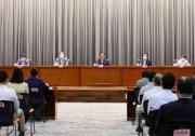 陈肇雄出席中国信息通信研究院主要领导调整宣布会