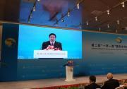 机构预测中国每年绿色产业需求超2万亿
