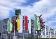 曼胡默尔宣布收购Seccua Holding AG公司