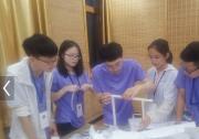 北京市政协积极推动京港澳青少年科技创新交流