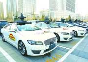 自动驾驶分级标准公示 驾驶自动化将按6级划分