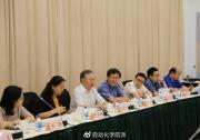 上海应用数学中心启动建设
