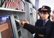 4月29日兰州至乌鲁木齐高铁实施电子客票