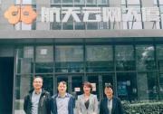 360网络安全大学与北京航天智造达成战略合作,助力工业互联网安全人才培养