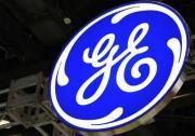 通用电气宣布出售129年历史照明业务,股价大涨逾7%