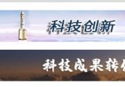 四川省科技厅组织召开国家工程技术研究中心转建国家技术创新中心咨询论证会