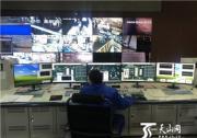 """新疆""""5G+工业互联网""""技术应用落地能源业"""