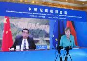 李克强同德国总理默克尔举行视频会晤