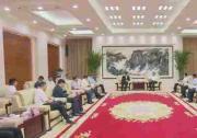"""中国电子:助力安徽构建""""芯屏器合""""现代产业体系!"""