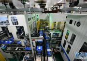 """""""新引擎""""跑出""""加速度""""——从世界智能大会看中国经济新动能"""