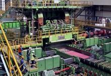 西门子获得4.3米中厚板轧机最终验收证书