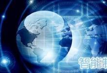 《重庆市智能制造工程实施方案》出台