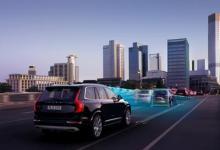 中国道路检验自动驾驶技术