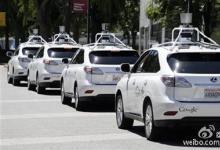 谷歌周一披露,无人驾驶测试数据