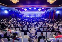 中国工业互联网标识大会(浙江)在浙江台州举办