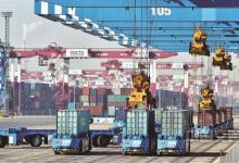 《关于建设世界一流港口的指导意见》