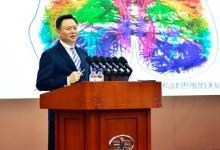 中国一汽集团公司全面启动领导力与数字化转型培训