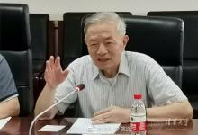 徐州市市长庄兆林一行到清华大学自动化系考察访问