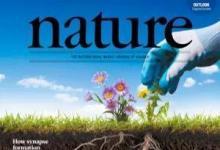 北航自动化学院陶飞教授研究组在Nature上发表数字孪生评述文章