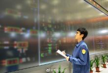 全国首个基于61850标准的智能分布式配电自动化互操作系统
