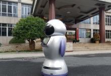 """联通AI机器人又升级了! 助力政府和企业按下复工复产""""加速键"""""""