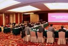中国科协智能制造学会联合体在京成立