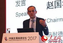 赵国华:自动化无处不在 大数据给客户带来新功能