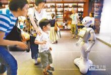 机器人—计算机程序的自动化 混种人—人脑化的机器人