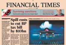 英国《金融时报》:人类仍是自动化的主人